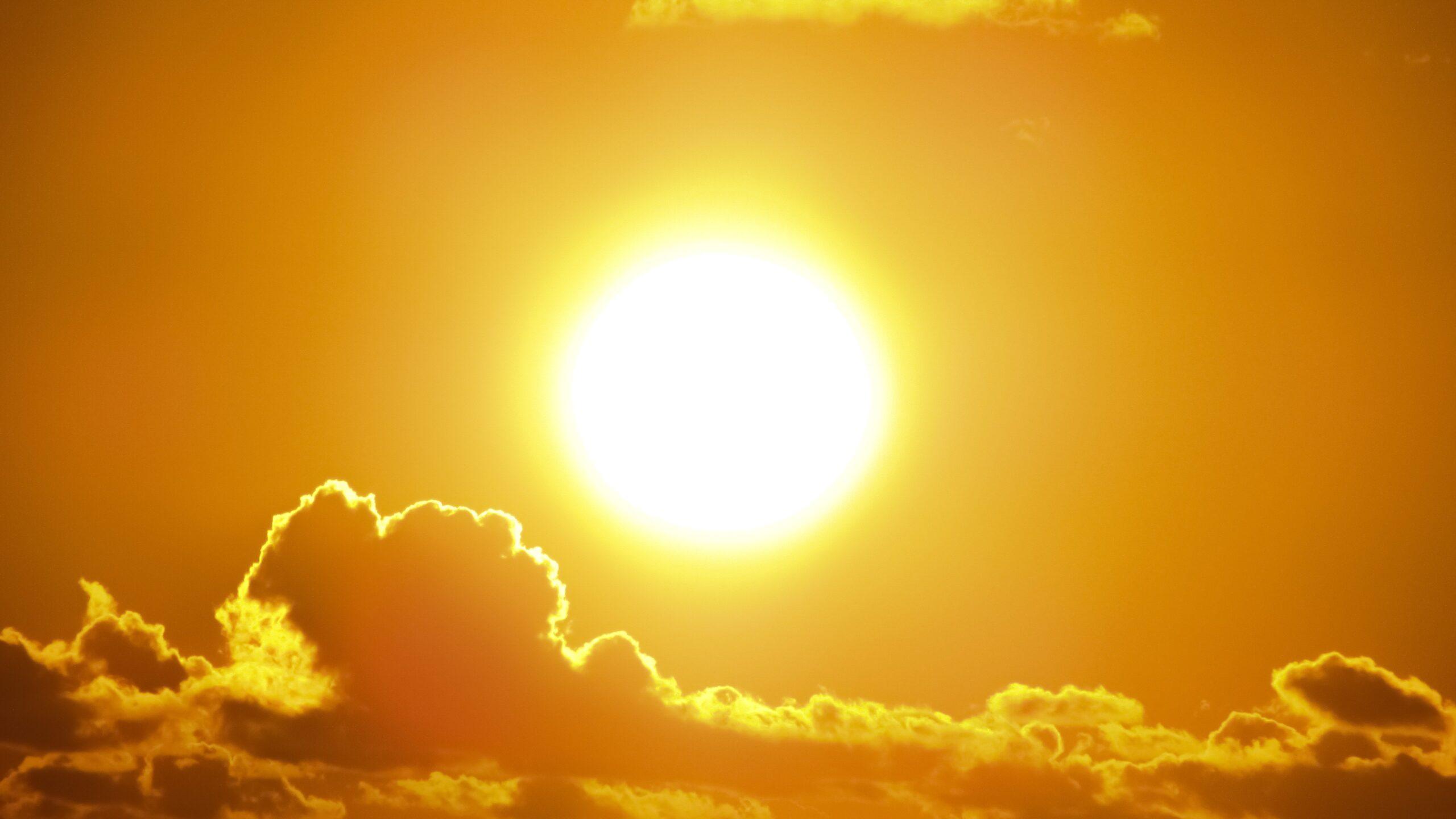 ครีมกันแดด (sunscreen) แสงแดด