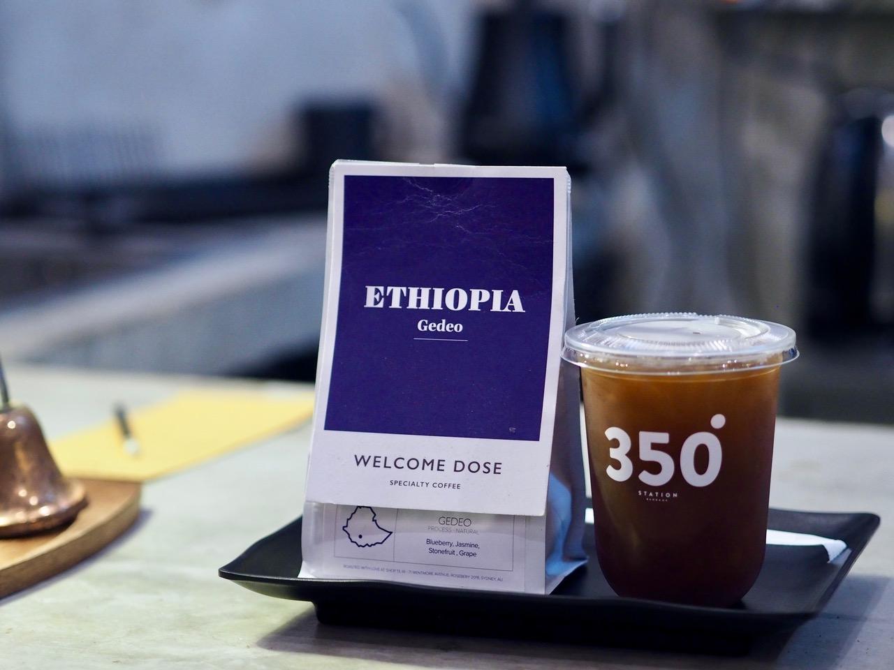 กาแฟเอธิโอเปียแก้วนี้ ราคา 150 บาท 350 Station Cafe