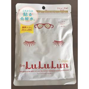 LuLuLun Face Mask Whitening