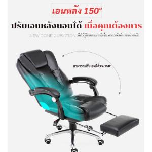 เก้าอี้ออฟฟิศ เก้าอี้นั่งทำงาน เก้าอี้ผู้บริหาร เก้าอี้คอมพิวเตอร์ เก้าอี้สำนักงาน เบาะนวดตัว เก้าอี้นวด
