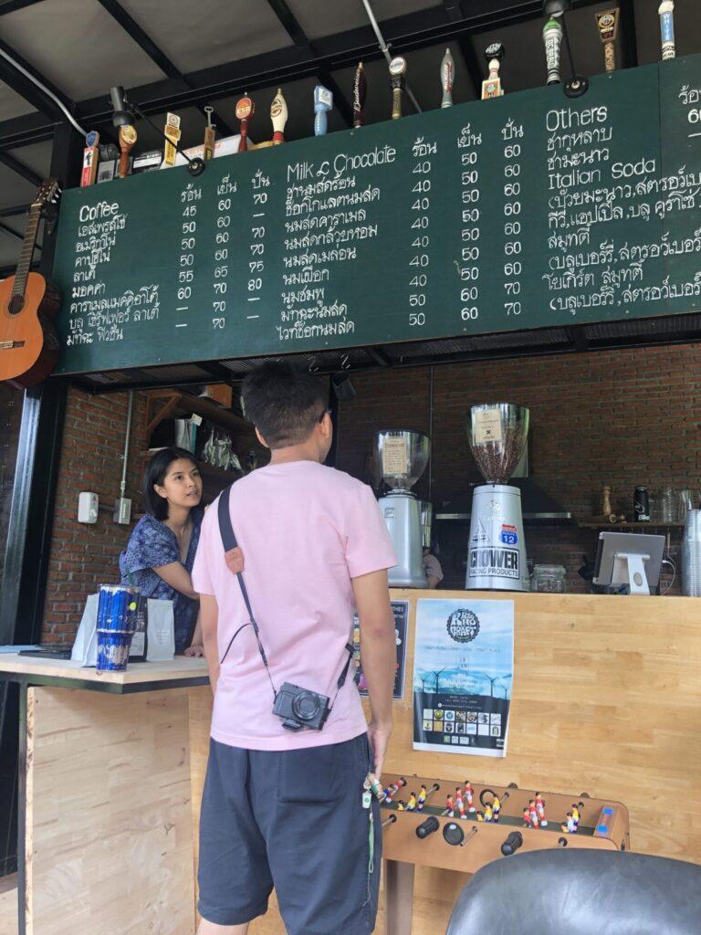 ร้านกาแฟ Cafe&Cabin