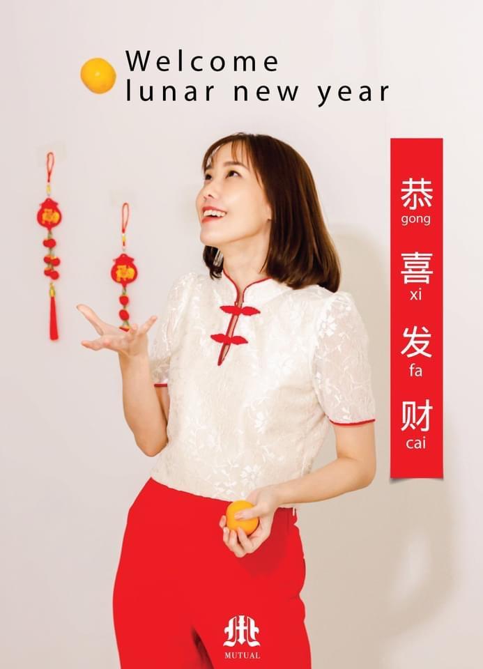 แต่งตัวเทศกาลตรุษจีน