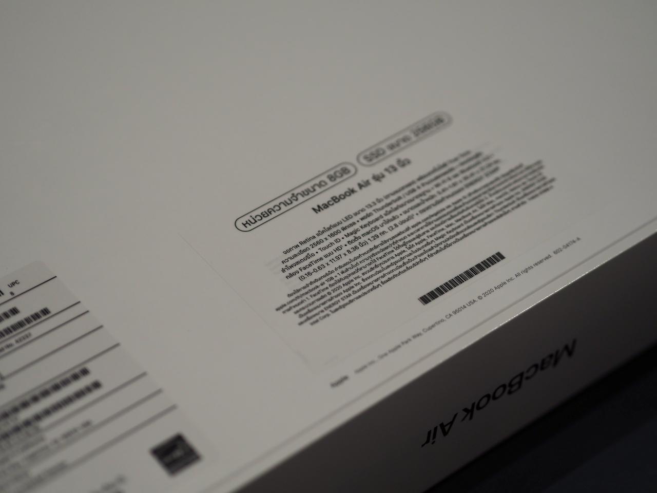 ดูรุ่น MacOS กระดาษที่แปะข้างกล่อ