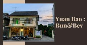 ร้านหยวนเป่า Yuan Bao คาเฟ่ นครปฐม 2021 ที่นั่ง