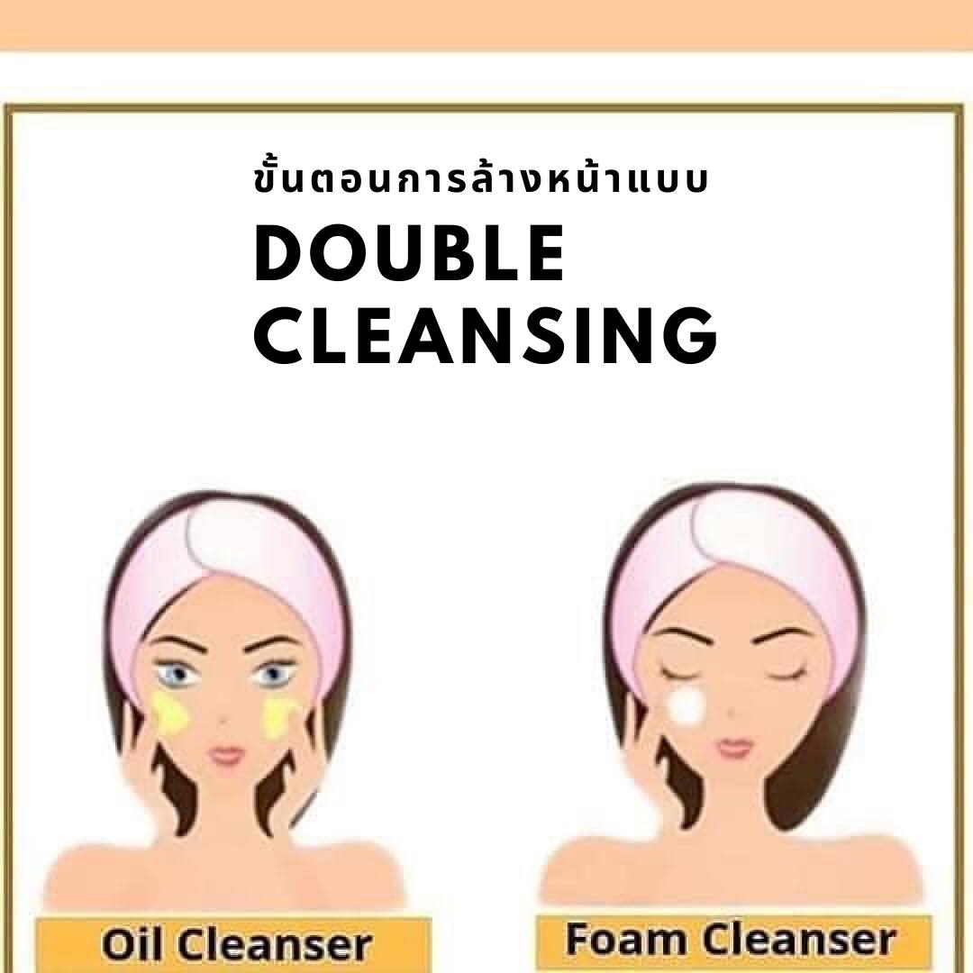 ขั้นตอนของการล้างหน้าแบบ Double Cleansing