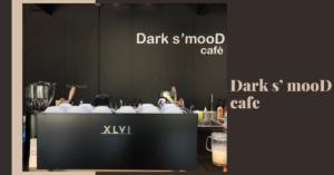 Dark s' mood cafe (ดาร์ค สะ มูด)