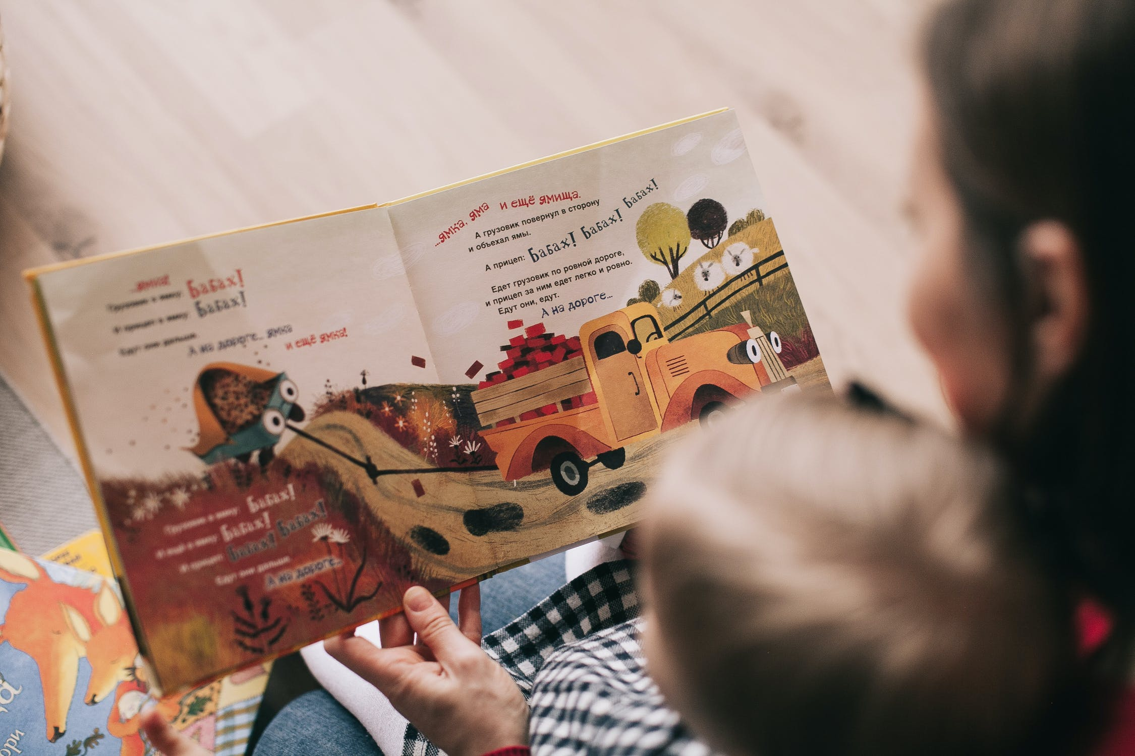 การอ่านหนังสือกับลูกมีประโยชน์อย่างไรบ้าง