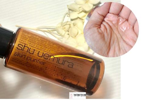 คลีนซิ่ง ออยล์ รีวิว Shu Uemura Cleansing Oil