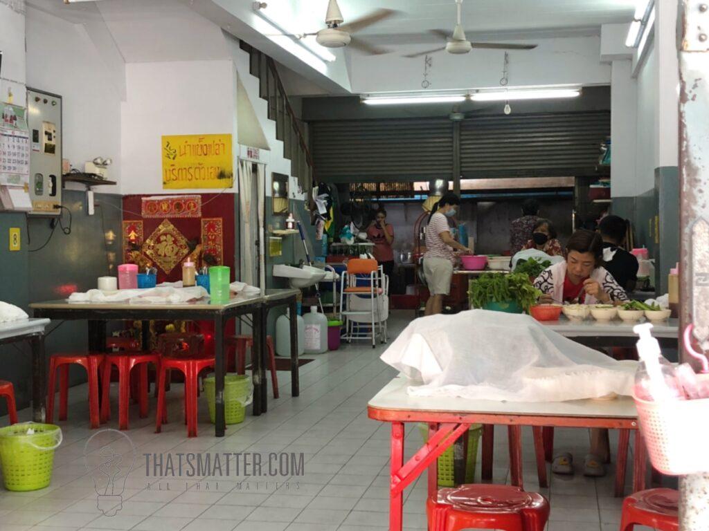 ร้านขนมจีน ในหาดใหญ่ ขนมจีนคลองเตย
